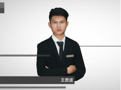 调酒师工资_师资力量_广东佛山展翅蛋糕烘焙培训学校